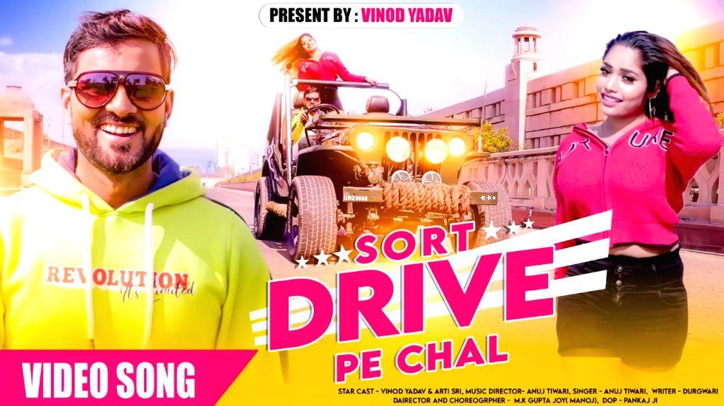 Vinod told actress Aarti, 'walk on short drive'. - Aarti