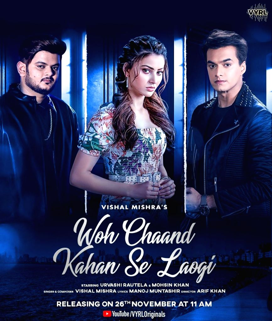 Vishal Mishra's new song Woh chaand comes from 'deep personal corners'. - Vishal Mishra