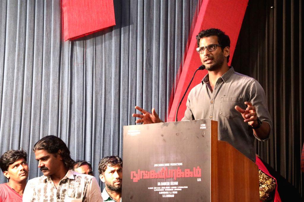 Vishal Speech at Nungambakkam.