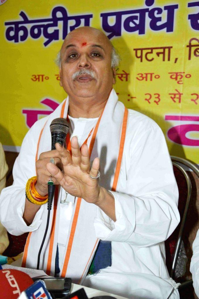 Vishva Hindu Parishad (VHP) chief Pravin Togadia. (File Photo: IANS)