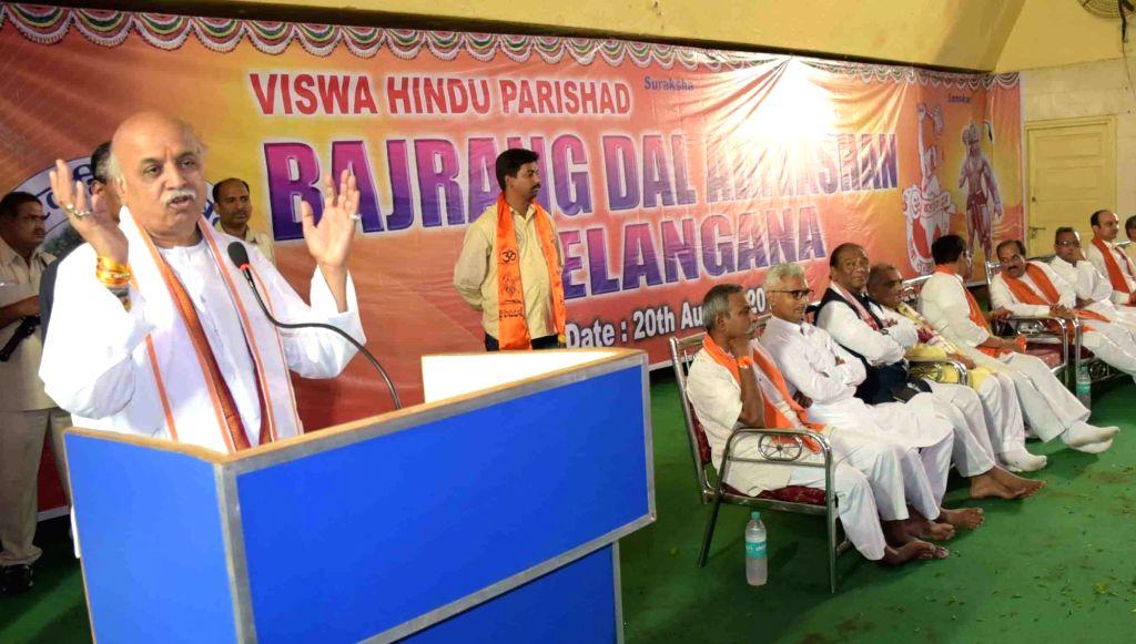 Vishva Hindu Parishad (VHP) chief Pravin Togadia addresses a public meeting in Hyderabad on Aug 20, 2017.