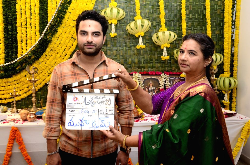 Vishwak Sen's new Movie Ashoka Vanamlo Arjuna Kalyanam Opening.