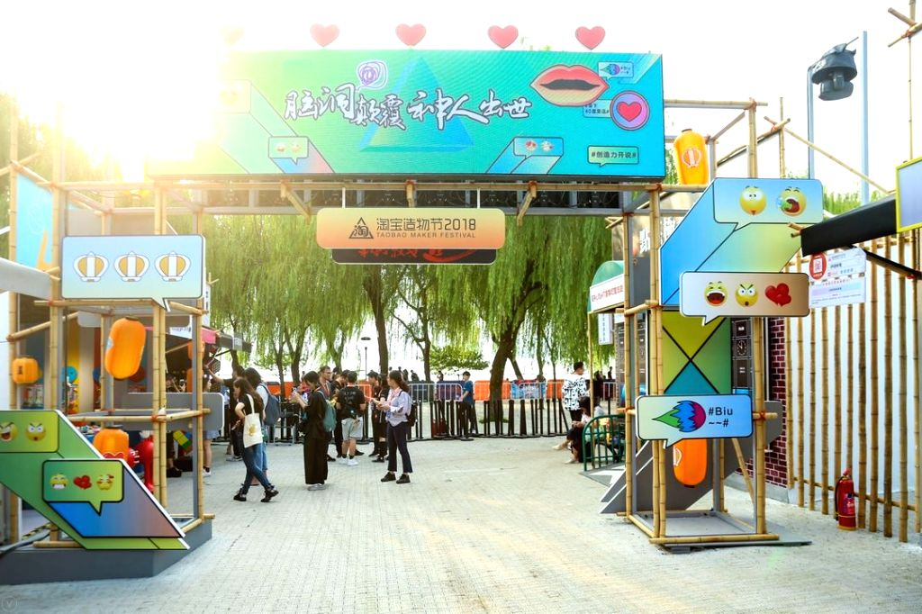 Visitors at the Taobao Maker Fest by Alibaba Group being held from September 13-16 in Hangzhou, China.
