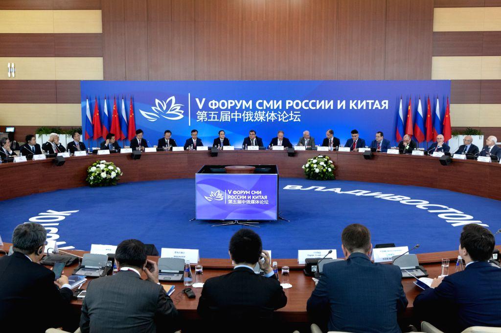 VLADIVOSTOK, Sept. 4, 2019 - The fifth China-Russia Media Forum is held in Vladivostok, Russia on Sept. 3, 2019. The fifth China-Russia Media Forum kicked off here on Tuesday. Xu Lin, deputy head of ... - Konstantin Chuychenko