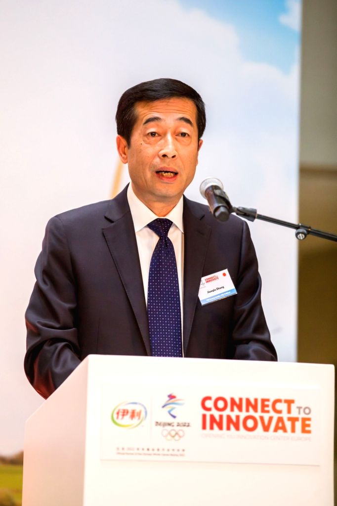 WAGENINGEN, Sept. 12, 2018 - Zhang Jianqiu, Executive President of Yili Group, speaks at the ceremony to rebrand its Europe R&D Center on Wageningen campus as Europe Innovation Center, at ...
