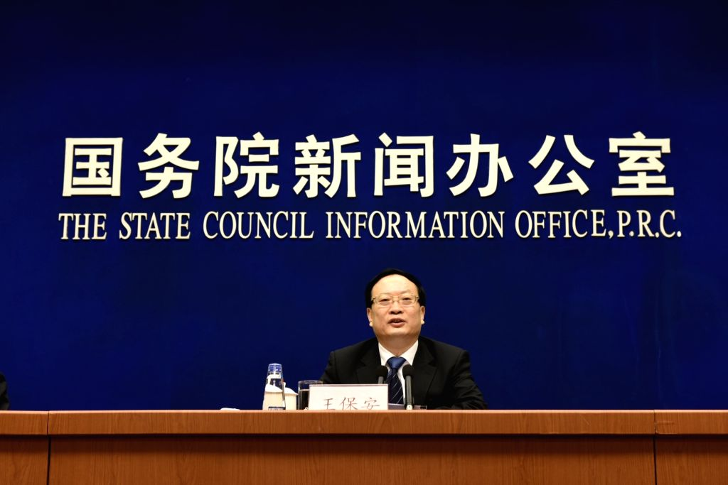 Wang Bao'an, head of the National Bureau of Statistics (NBS), speaks at a press conference in Beijing, capital of China, Jan. 19, 2016. China's economy grew 6.9 ...