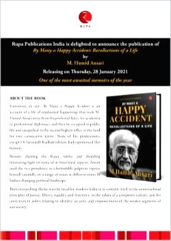Was never in the running for President: M. Hamid Ansari.