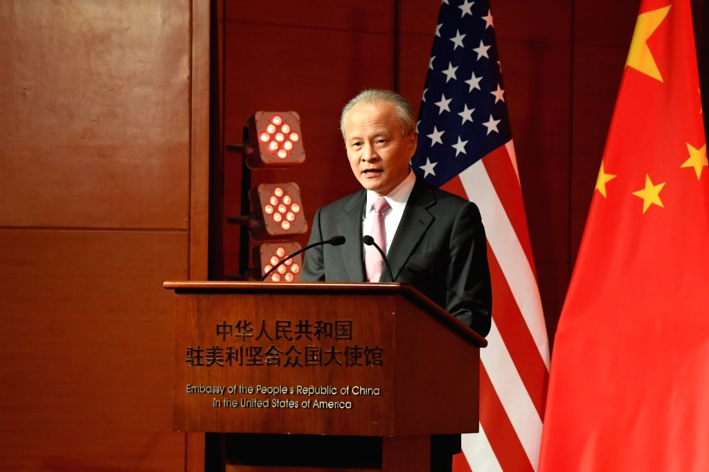 WASHINGTON D.C., Feb. 15, 2018 - Chinese Ambassador to the United States Cui Tiankai speaks at the Embassy of the People's Republic of China in the United States of America during a Chinese New Year ...