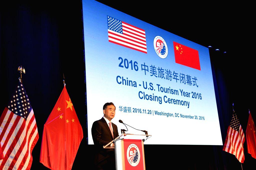 WASHINGTON D.C., Nov. 21, 2016 - Chinese Vice Premier Wang Yang addresses the China-U.S. Tourism Year 2016 Closing Ceremony in Washington D.C., the United States, Nov. 20, 2016. China-U.S. Tourism ...