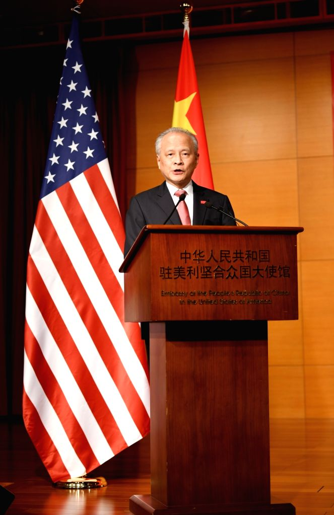 WASHINGTON, July 31, 2018 - Chinese Ambassador to the United States Cui Tiankai addresses a reception celebrating the 91st anniversary of the founding of the Chinese People's Liberation Army (PLA) in ...