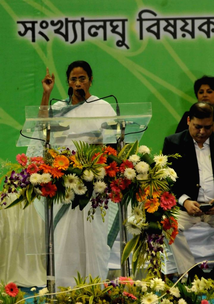 West Bengal Chief Minister Mamata Banerjee addresses during a programme organised to present awards and scholarships to minorities in Kolkata, on Dec 5, 2017. - Mamata Banerjee