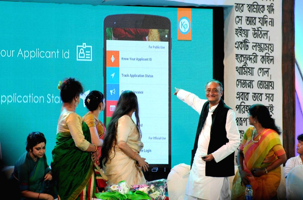 """West Bengal Finance Minister Amit Mitra during third anniversary celebrations of """"KanyashreePrakalpa"""" - a CCT (Conditional Cash Transfers) scheme of the state government to improve ... - Amit Mitra"""