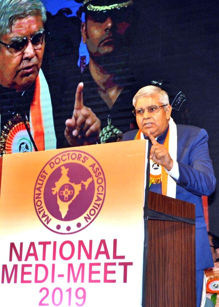 West Bengal Governor ???Jagdeep Dhankhar addresses during 3rd National Medi-Meet organised Nationalist Doctor's Association in Kolkata on Sep 22, 2019.
