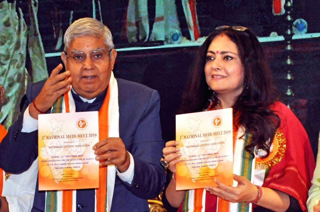 West Bengal Governor ???Jagdeep Dhankhar and BJP leader and Designer Agnimitra Paul during 3rd National Medi-Meet organised Nationalist Doctor's Association in Kolkata on Sep 22, 2019.