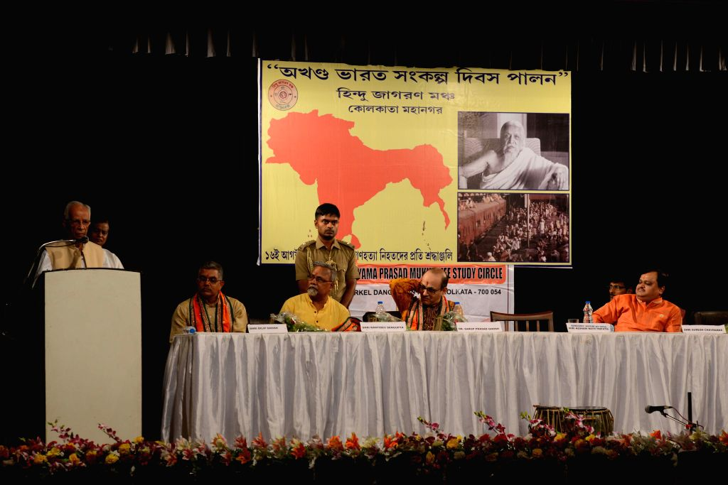 West Bengal Governor Keshari Nath Tripathi addresses during a programme in Kolkata, on Aug 16, 2015. - Keshari Nath Tripathi