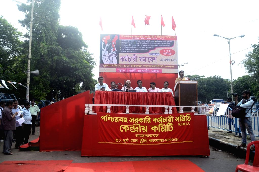West Bengal Ministerial Officers' Association (WBMOA) stages a demonstration to press for their various demands in Kolkata on Aug 10, 2017.