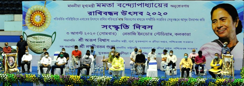 West Bengal Sports Minister Aroop Biswas during a programme organised to raise awareness on COVID-19 by the West Bengal Government to celebrate Raksha Bandhan and Sanskrit Day in Kolkata on ... - Aroop Biswas