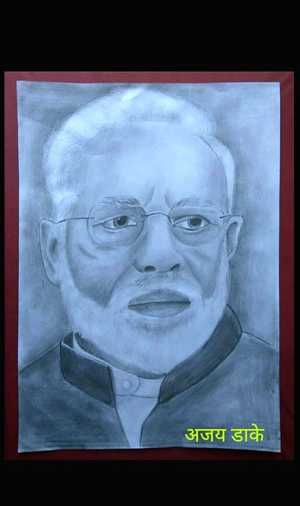When PM gushed over his painting by a Parbhani student.