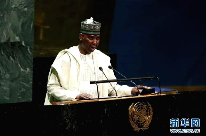 Who is UNGA president Tijjani Muhammad-Bande.