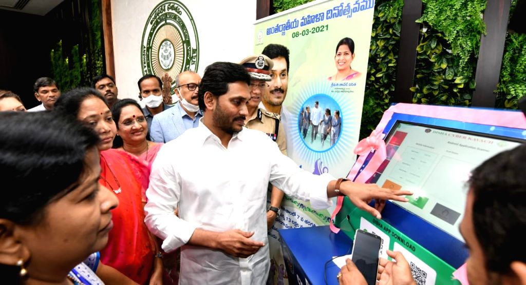 Women's helpdesk launched in all Andhra police stations