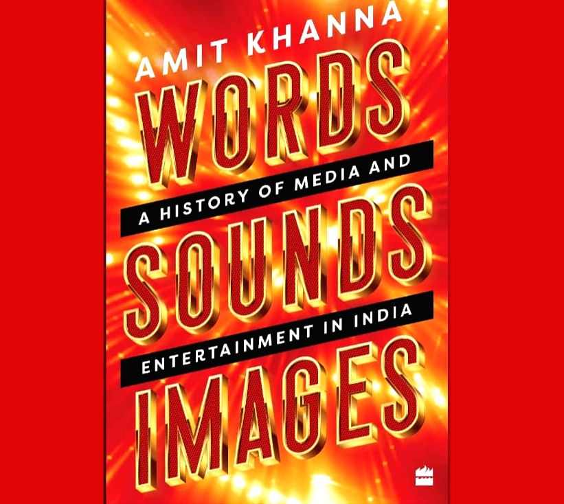 ???Words Sounds Images??? to release on December 13