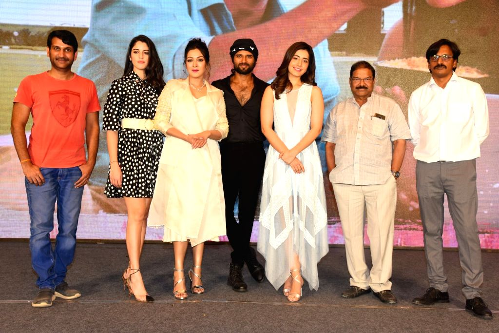 "World Famous Lover"" Trailer Launch - Stills."