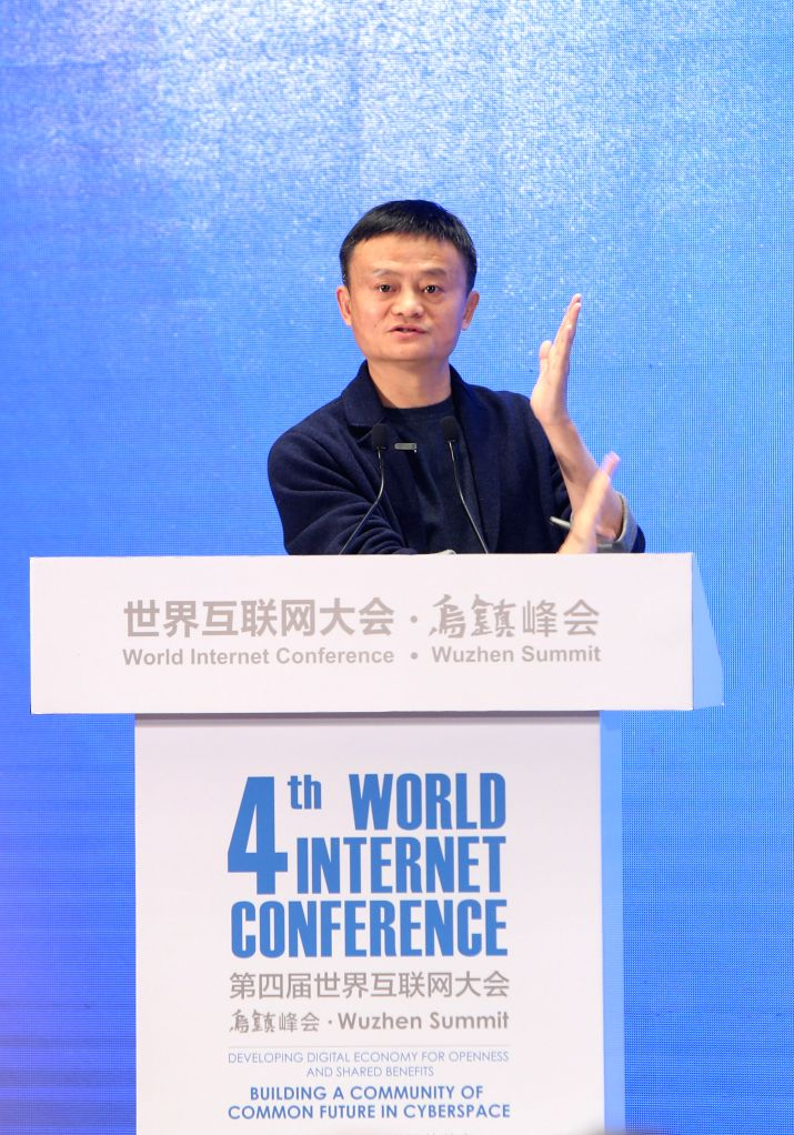 WUZHEN, Dec. 5, 2017    Jack Ma, Alibaba Group's chairman, delivers a speech during the forum of Business ers Dialogue: New Economy in the Internet Era of the 4th World Internet ...