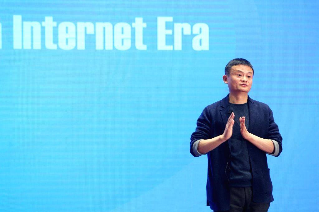 WUZHEN, Dec. 5, 2017 - Jack Ma, Alibaba Group's chairman, delivers a speech during the forum of Business ers Dialogue: New Economy in the Internet Era of the 4th World Internet Conference in ...