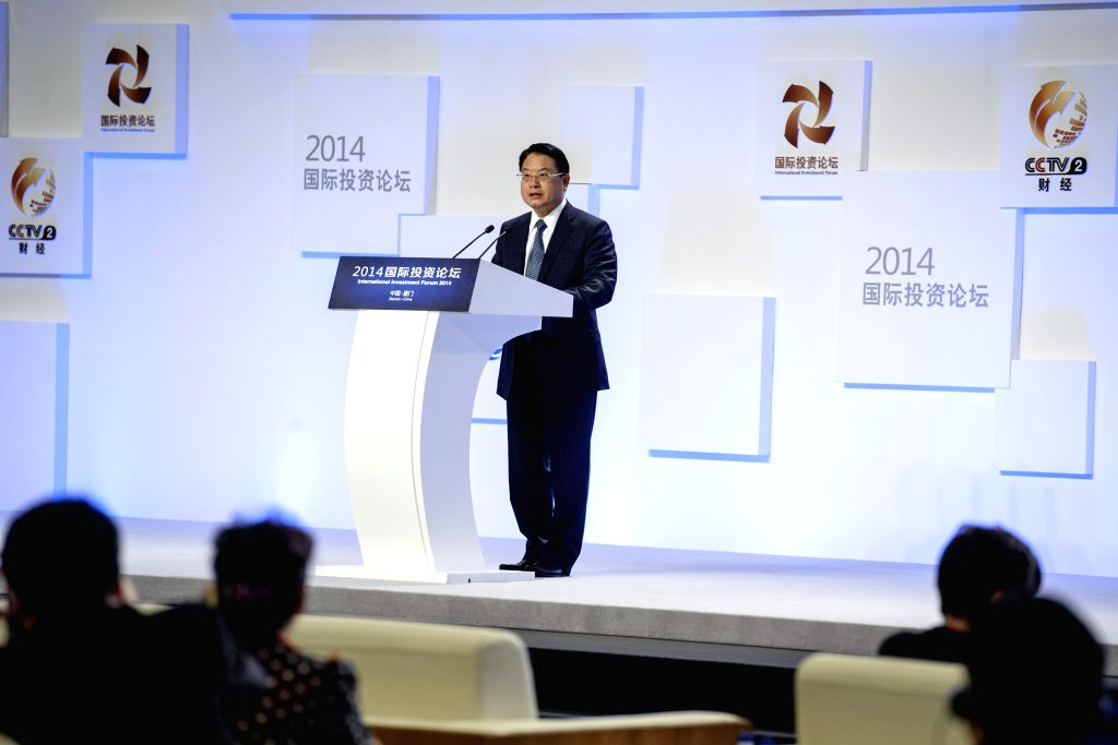 Li Yong, director-general of the United Nations Industrial Development Organization (UNIDO), delivers a speech at the International Investment Forum 2014 in Xiamen, .