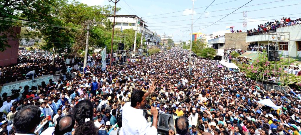 Y S R Congress chief Y.S. Jaganmohan Reddy addresses during an election campaign in Andhra Pradesh's Kurnool district, on April 9, 2019. - S. Jaganmohan Reddy