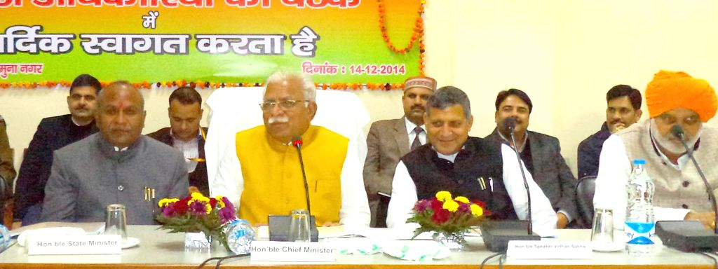Haryana Chief Minister Manohar Lal Khattar addresses during a meeting with district officials at Yamunanagar district, Haryana on Dec 15, 2014. - Manohar Lal Khattar