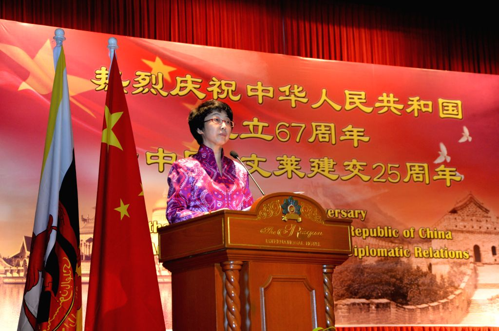 Yang Jian, Chinese ambassador to Brunei, delivers a speech at a reception hosted by the Chinese Embassy in Brunei to mark the 67th anniversary of the ...