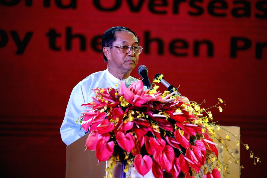 YANGON, Sept. 16, 2017 - Myanmar First Vice President U Myint Swe addresses the opening ceremony of the 14th World Chinese Entrepreneurs Covention (WCEC) at the Myanmar Covention Center in Yangon, ...