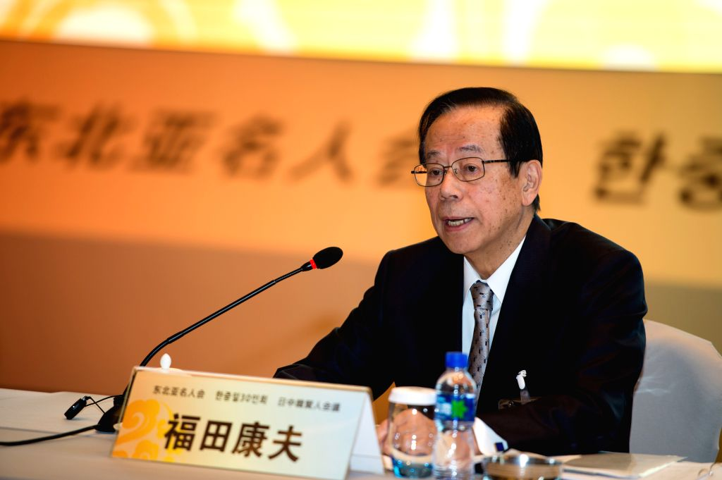 Former Japanese Prime Minister Fukuda Yasuo speaks at the first plenary meeting during the ninth session of the Northeast Asia Trilateral Forum in Yangzhou, east . - Fukuda Yasuo