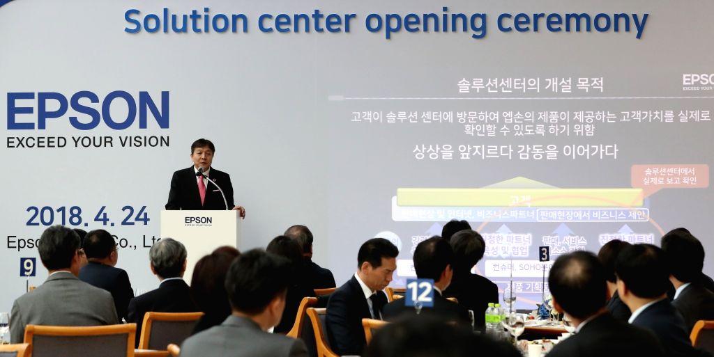 Epson opens solution center