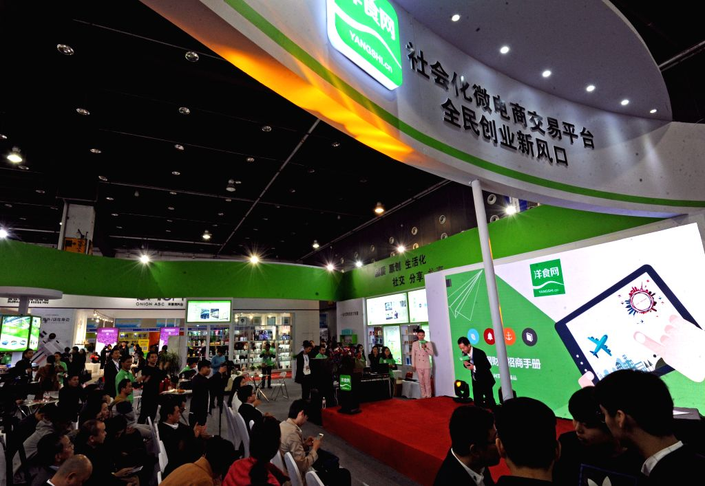 YIWU, April 18, 2017 - Internet retailers attend a promotion meeting in Yiwu, east China's Zhejiang Province, April 11, 2017. Online retail sales in Zhejiang reached 213.4 billion yuan (31 billion US ...