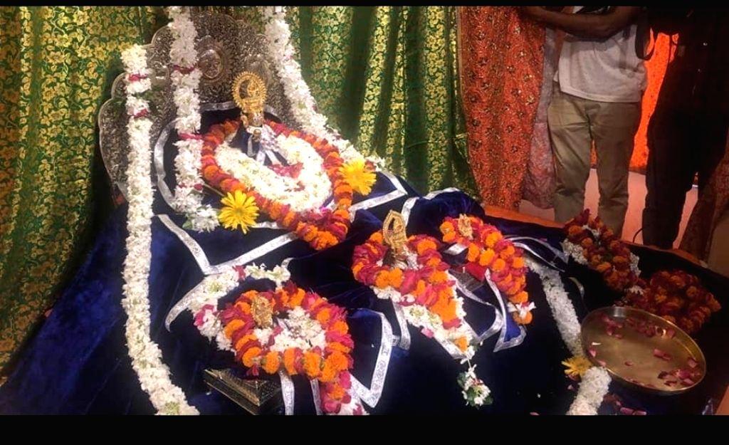 Yogi in Ayodhya