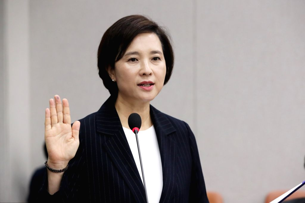Yoo Eun-hye, the nominee for the position of the education minister, takes an oath at the start of his parliamentary confirmation hearing in Seoul on Sept. 19, 2018.