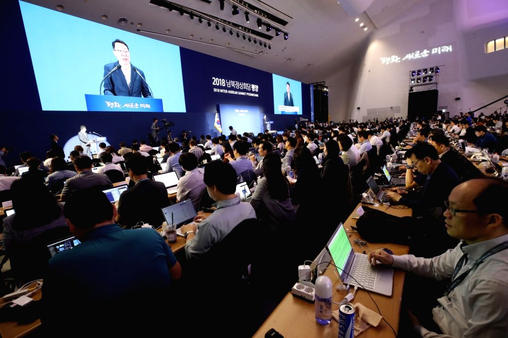 Yoon Young-chan, chief presidential secretary for public relations, holds a briefing at the main press center for inter-Korean summit coverage in downtown Seoul on Sept. 18, 2018, on the ...