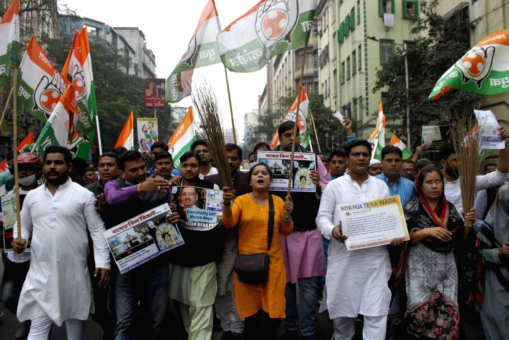 Youth Congress activists demonstrated against the price hike of electricity in front of CESC headquarter Victoria House in Kolkata on Saturday 20th February 2021.
