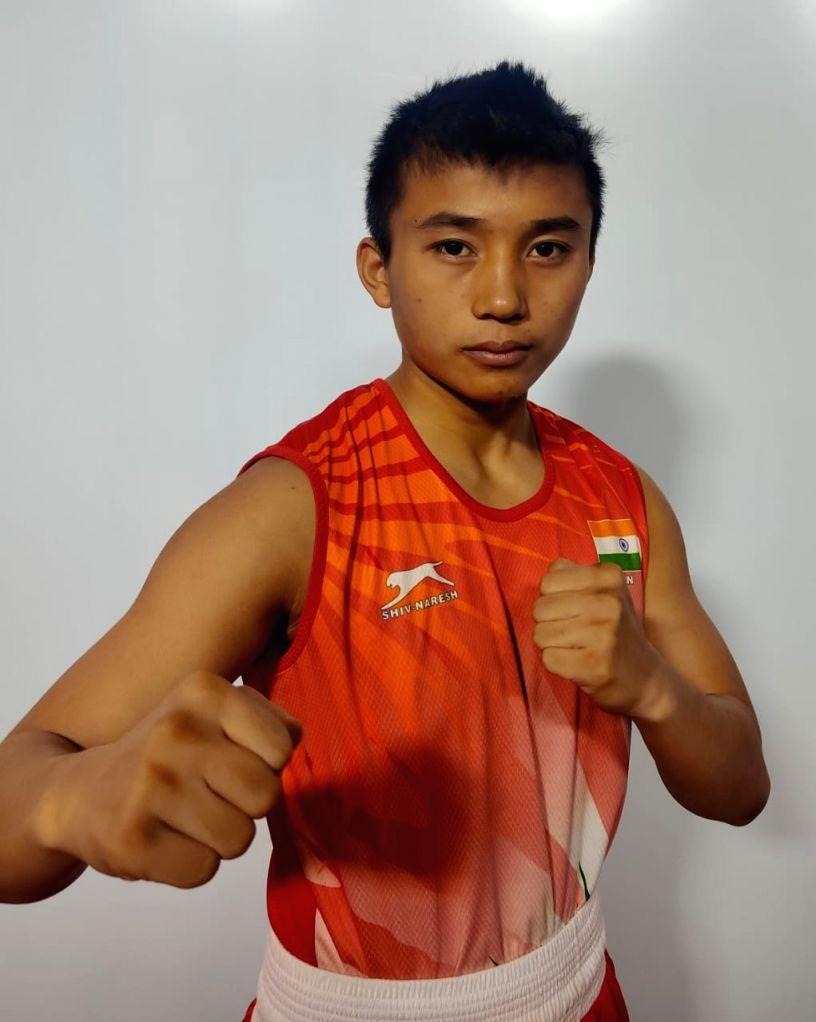 Youth World Boxing Championship.