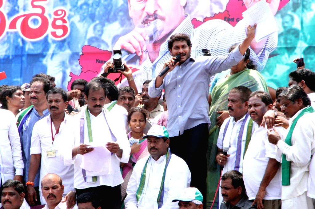 YSR Congress chief YS Jaganmohan Reddy addresses during a rally in Kakinada of Andhra Pradesh on May 10, 2016. - Jaganmohan Reddy