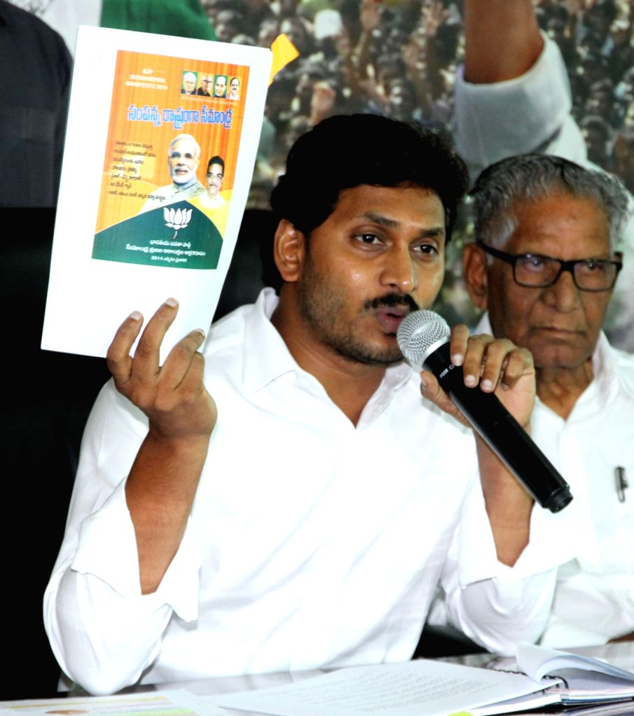YSR Congress president YS Jagan Mohan Reddy addresses a press conference Hyderabad on July 30, 2016. - Jagan Mohan Reddy