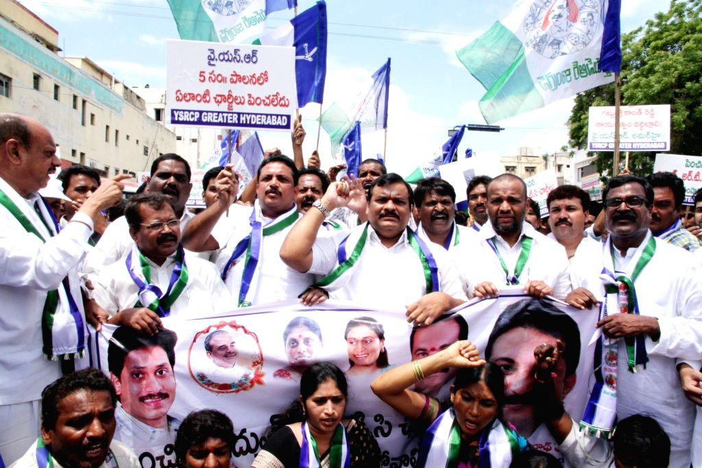 YSRCP workers stage a demonstration against the hike in electricity tarrif and RTC bus fare in Hyderabad on June 25, 2016.