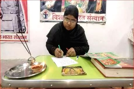 A Muslim woman in Varanasi is working overtime to translate the Ram Charit Manas written by Tulsidas into Urdu. The woman, Nazneen, has already translated five of the seven 'kands' (chapters) of the epic. She has translated 'Baal Kand', 'Ayodhya Kand