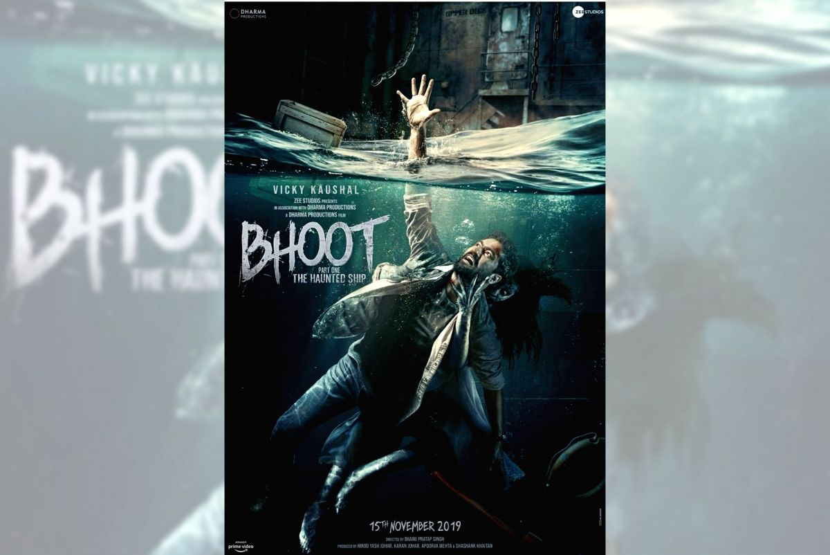 Bhoot Part 1- The Haunted Ship