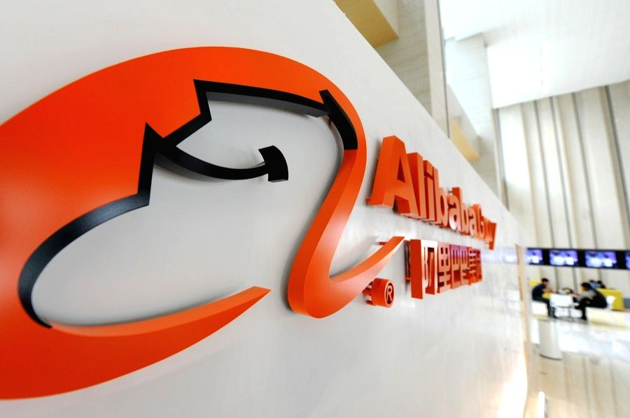 Alibaba to shut down Xiami music app on Feb 5 (Xinhua/Ju Huanzong/IANS)