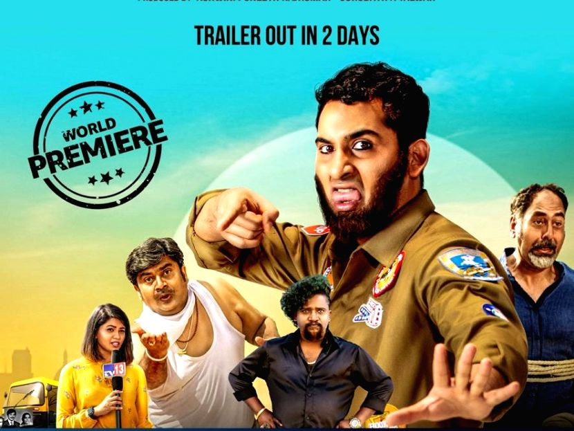 Amazon Prime Video released poster of the much awaited Kannada film 'French Biryani'; The trailer will be released in two days!