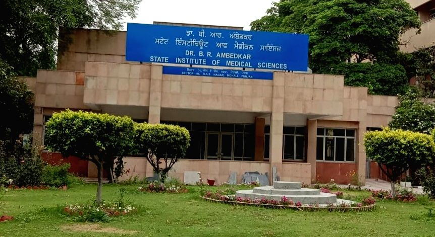 Ambedkar institute in Punjab to begin MBBS admissions. (Credit : Handout)