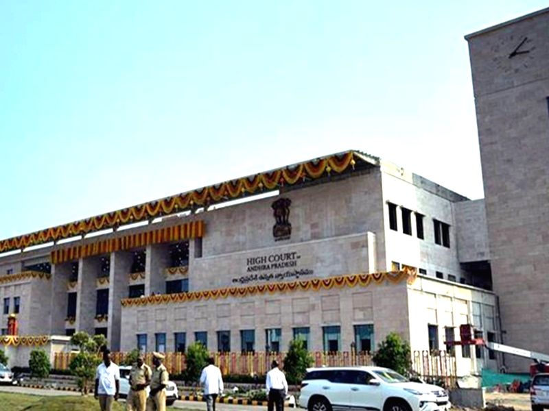 Andhra Pradesh High Court
